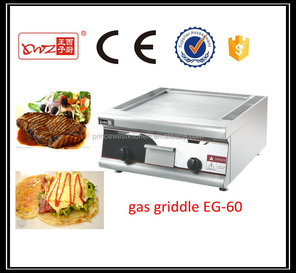 commercial luxury all stainless steel gas griddle grill. Black Bedroom Furniture Sets. Home Design Ideas