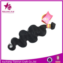 online market body wave brazilian human hair wholesale beauty supply store