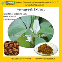 GMP facory supply 100% Natural Fenugreek Extract with Furostanol saponins