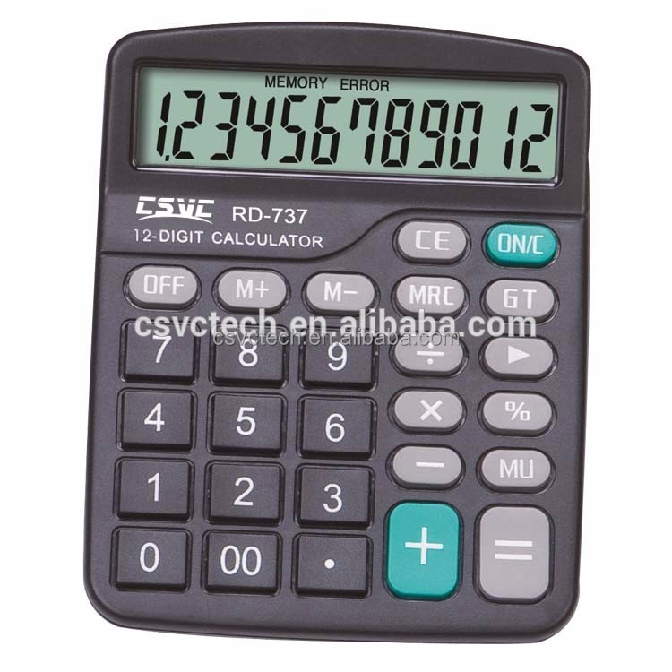 Christmas New year business calculator for supermarket