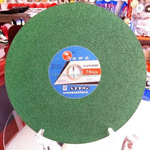 abrasive cutting grinding wheel with en12413 standard