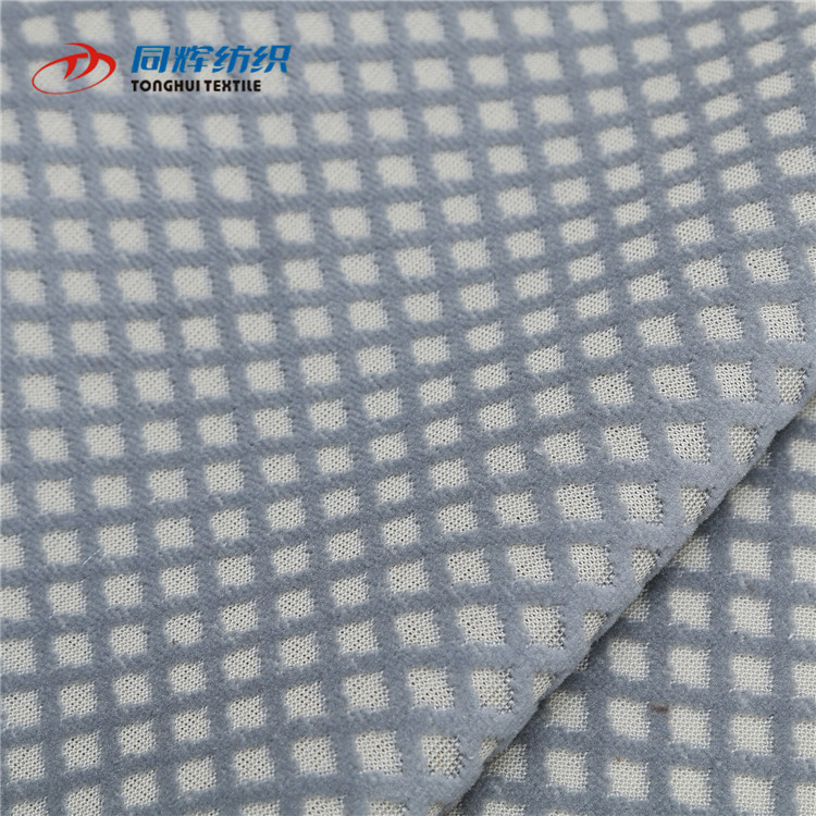 Customized Color Polyester Jacquard Fabric Composite TC