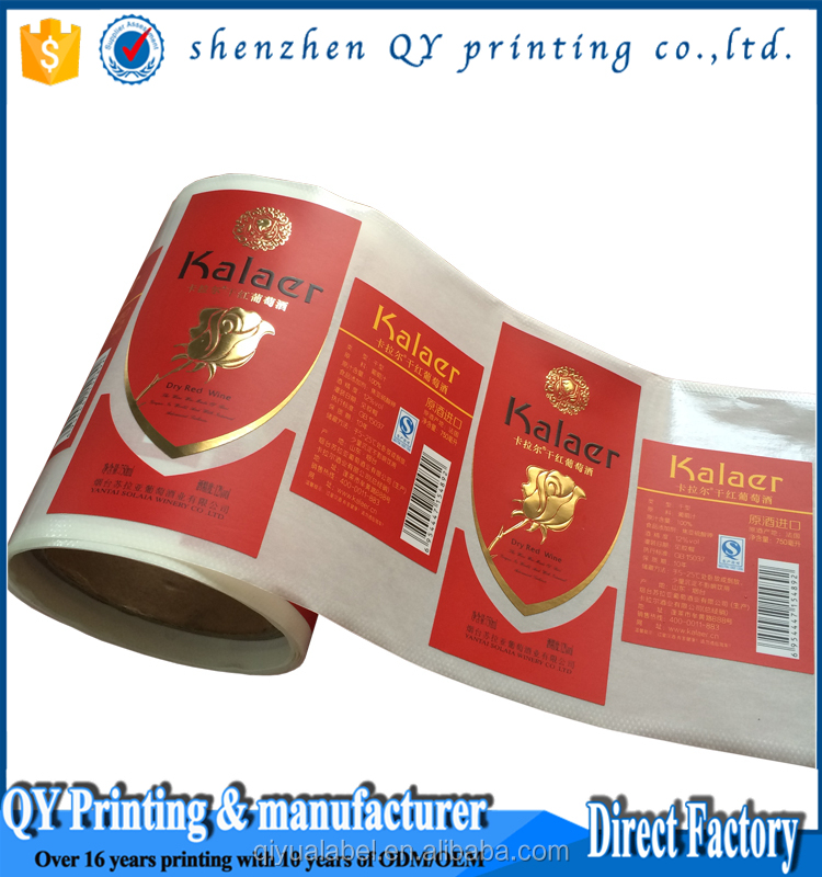 3d hologram printer,pp sticker,label for food containers