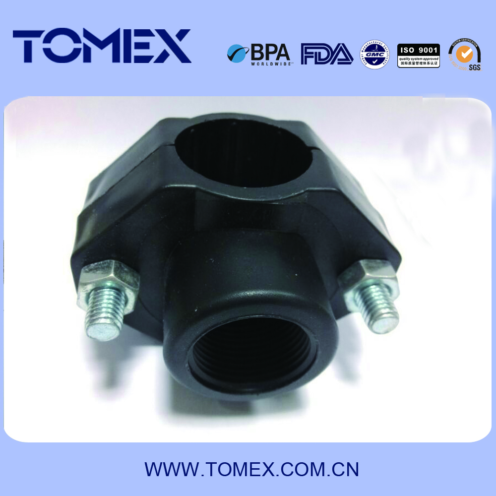 Mm hdpe pn pp pipe clamp saddle compression fitting