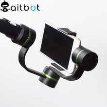New design Camera/Phone handheld gimbal stabilizer in 2017