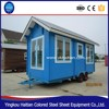 Booth,Sentry Box,House,Hotel,Shop,Office Use and Container Material shipping folding /luxury /expandable container house
