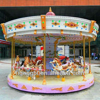 Electric Musical Amusement Park Whirligigs for Sale