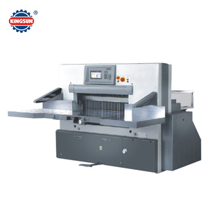 QZYK-CD Series Computer Control Paper Guillotine Cutting Machine
