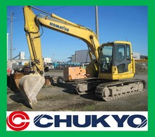 Japanese Used Excavator For Sale PC 128 US - 8 Komatsu <SOLD OUT>
