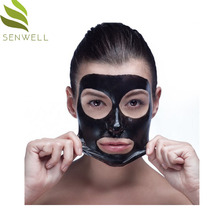 Korean Cosmetics Manufacturer Beauty Products For Women Charcoal Peel Off Mask