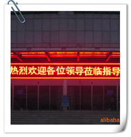 high quality p10 red color loe price outdoor led clock time date temperature sign