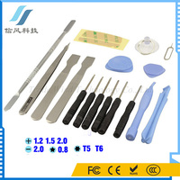 17 In 1 Mobile Repair Tools