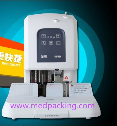 Laser Electric financial documents binding machine, Automatic Punching Machine