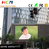 Quality-guarantee high brightness outdoor advertising led display screen