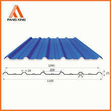 pvc corrugated roof sheet/tile for industrial building