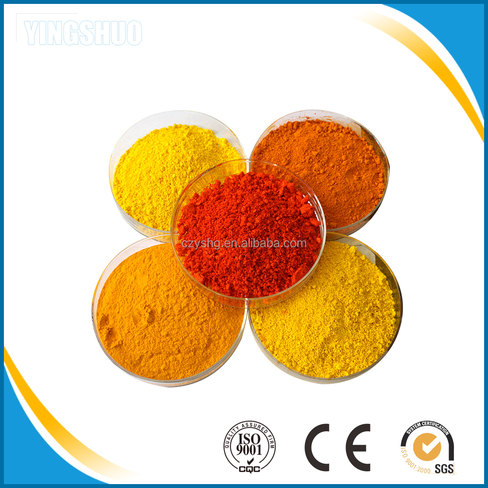 Textile Dyes and Chemicals yellow 64free sample free shipping