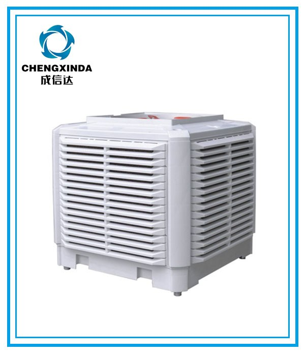 Industrial New Personal Swamp Fan Cooler View Personal