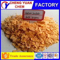EINECS code of sodium sulphide yellow 10ppm, 80ppm producing machine
