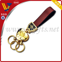 Gold Silver Bronze metal name keychain