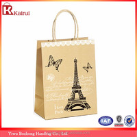 China Supplier Wholesale Practical Recycle Brown Paper Bag For Gift