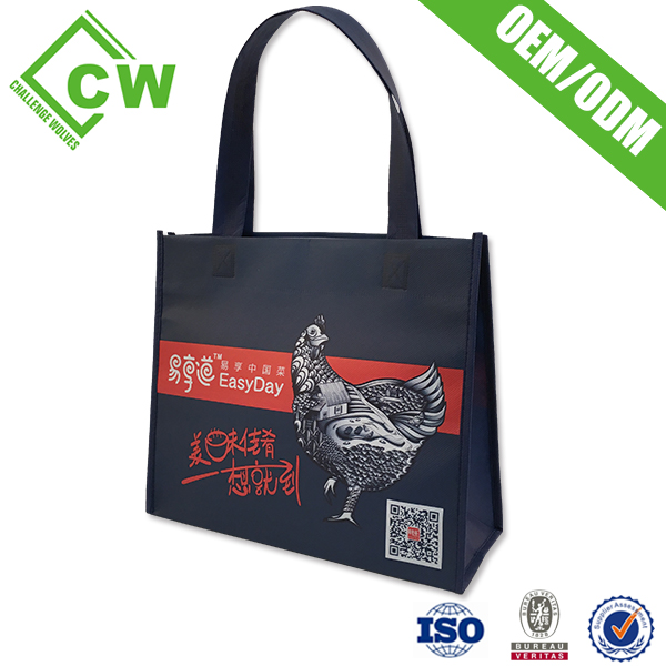 Wholesale PP Non woven fabric laminated advertising custom reusable foldable shopping bags with logo