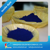 On sale best price dylon fabric dye disperse dye for polyester fabric dye color