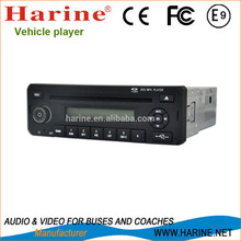 CD DVD MP4 MP3 WMA8 bus coach car electronics