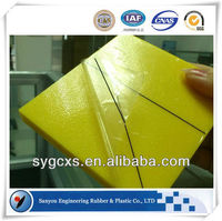 The manufacturer of mesh sheet plastic