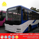 7.7 m new energy pure city mini electric tourist bus
