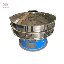 cheap stainless steel rotary vibration screen for powder and grain