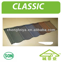 Newest Design Stone Coated Metal Roof Tile