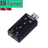 Factory Outlet 3D Sound Card Usb