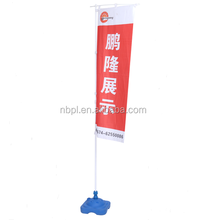cheap free standing flag poles with water base stand for street advertising