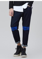 Blue Knee Monogram Denim Trousers