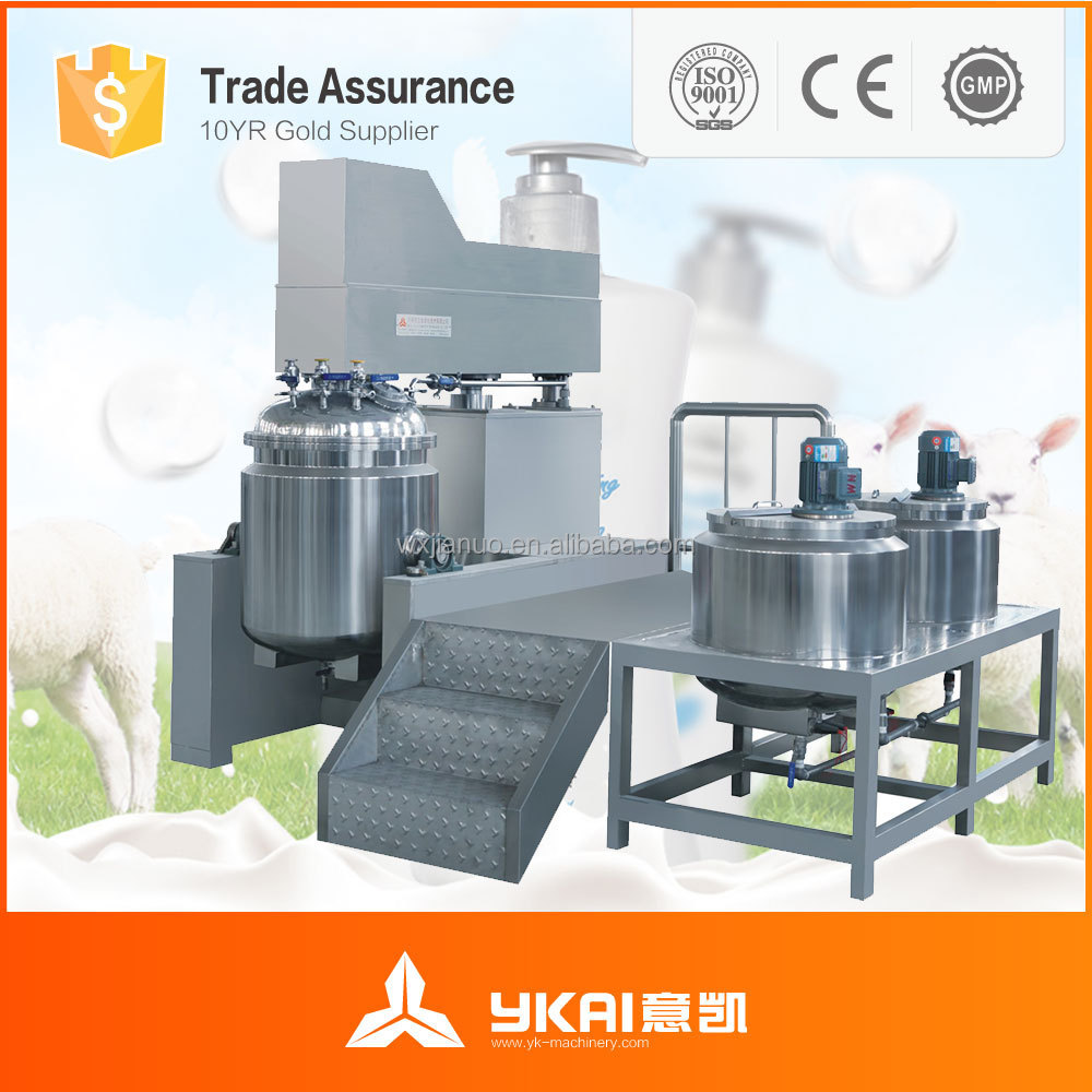 chemical manufacturing equipment, high speed shear mixer, high speed homogenizer