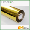 Custom Stock PET Material Gold Silver