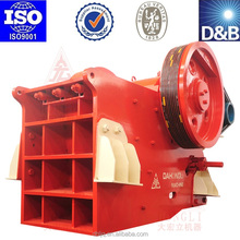 jaw crusher with CE and ISO Approval,rock breaking machine jaw crusher