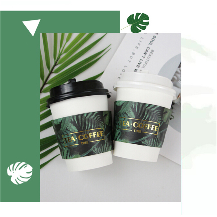 High Quality Custom Printed Paper Cup Sleeve For Hot Coffee Drink