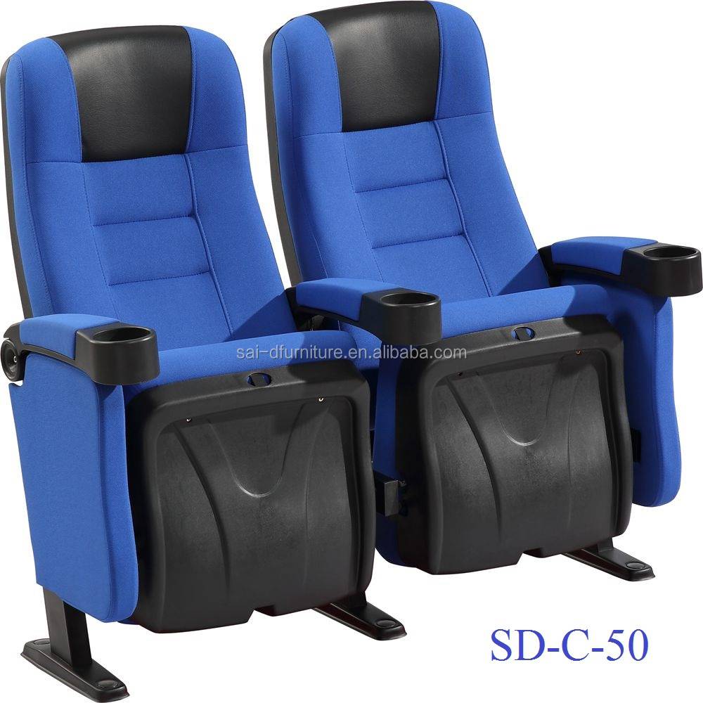 SD-C-50 Cinema Hall Chair Furniture Modern Comfortable Movie Theatre Seat For Sale