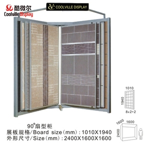 Wing Metal Display Stands for Wood Effect Tiles Ceramic Tile Samples