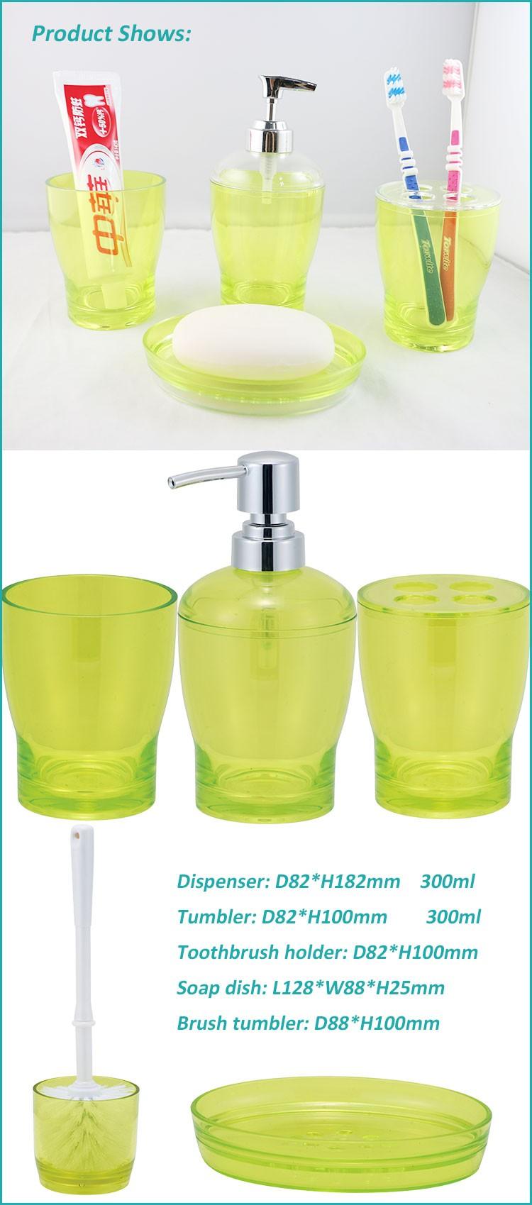 Trade Assurance Plastic Bathroom Accessories 4pcs Set Hotel Balfour Soap Dispenser Buy Hotel