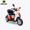 2017 hot sale stable tricycle motorcycle for adult senior scooter