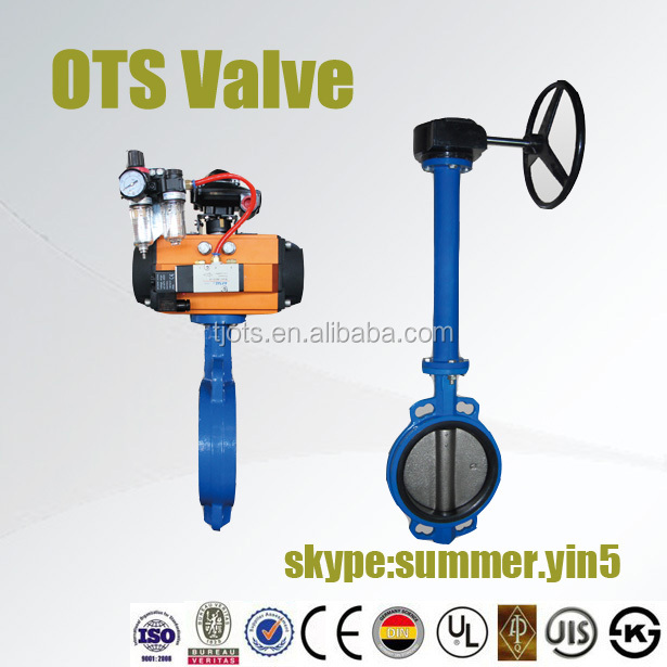 BV-SY-217 ductile iron concentric butterfly valve dn200 for europen country
