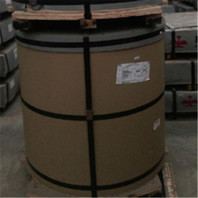 Cost Price PVDF And PE Color Coated Aluminum Coil for ACP