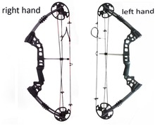 M120 Junxing hunting compound bow archery bow and arrow left hand