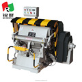 paper die cutting machine after printing