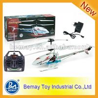 3.5 CH Radio RC Helicopter ! 3ch rc helicopter ! (181419)