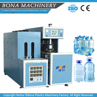 Semi automatic small pet plastic water bottle blowing machine
