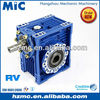 Small Worm Gear RV Type Worm Reducer for DC Motor