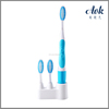 Replaceable head electric toothbrush with a stand base